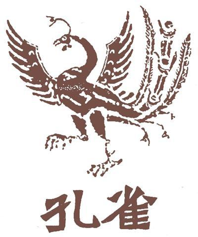 nw logo 11
