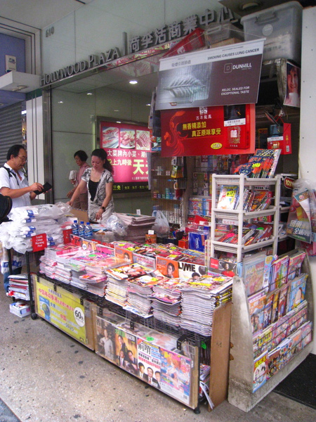 很多這樣的雜誌攤販
