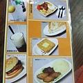 有圖片的菜單
