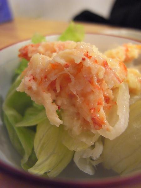 龍蝦沙拉!