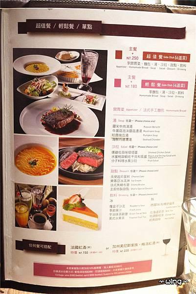 P1400195_副本.jpg