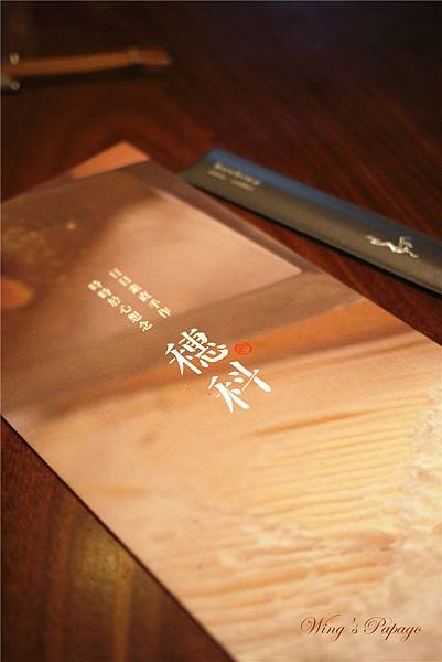 P1550264_副本.jpg