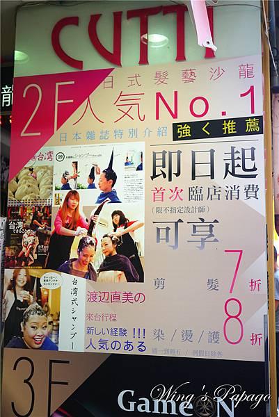 P1540673_副本.jpg