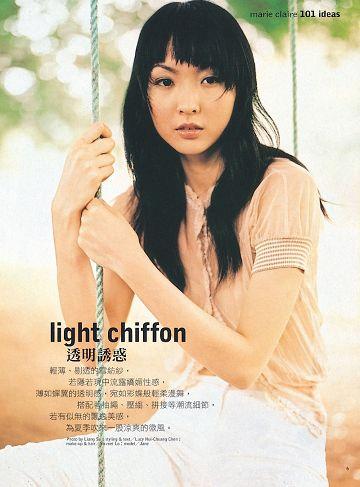 劉俊君chin 02