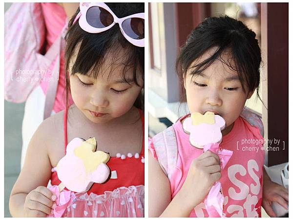 米妮冰淇淋