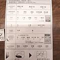 SAM_7551.jpg