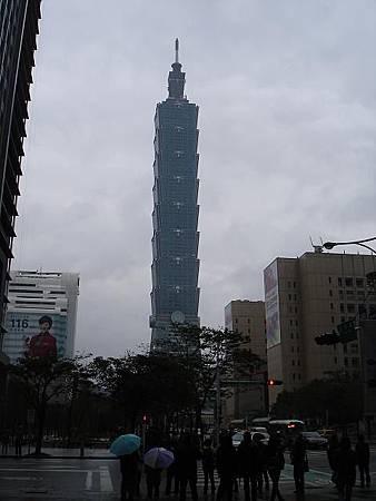 台北市信義區