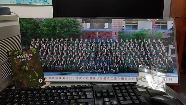 P_20170905_212820_vHDR_Auto.jpg