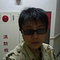 IMG0104A.jpg