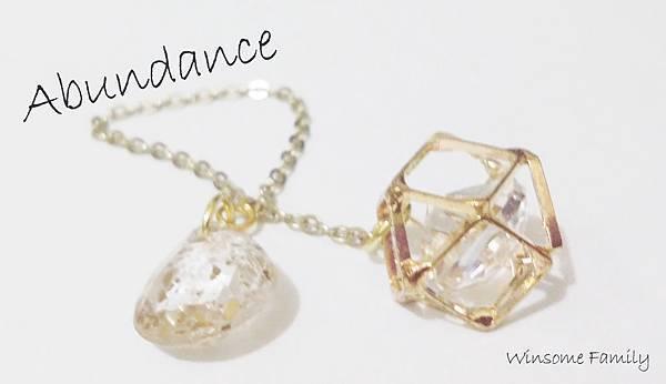abundance2.jpg