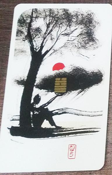 Buddhist_A.png