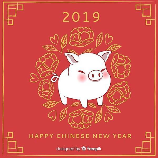 chinese-new-year-2019_23-2148039370.jpg