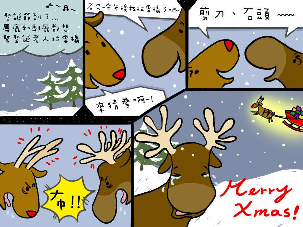 001-christmas
