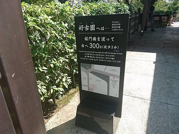 CYMERA_20171111_144350.jpg