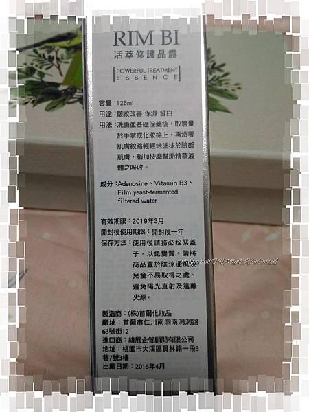 PhotoCap_P_20170207_235153.jpg