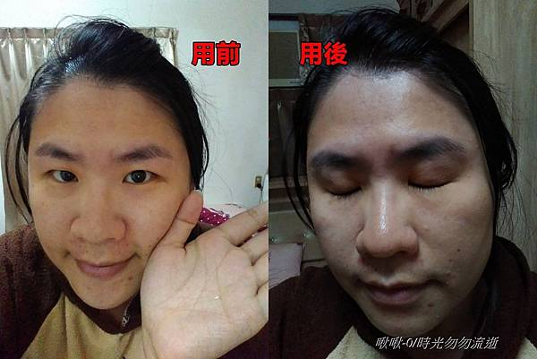 PhotoCap_P06.jpg