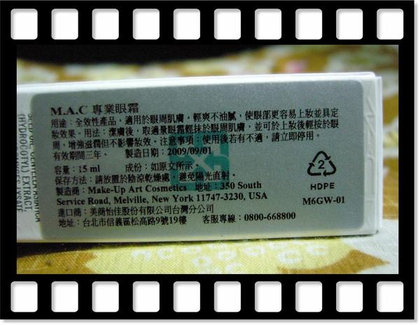 MAC說明.jpg