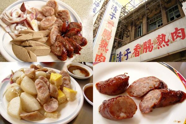 清子熟肉.jpg