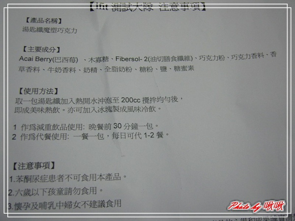 SNC10999.jpg
