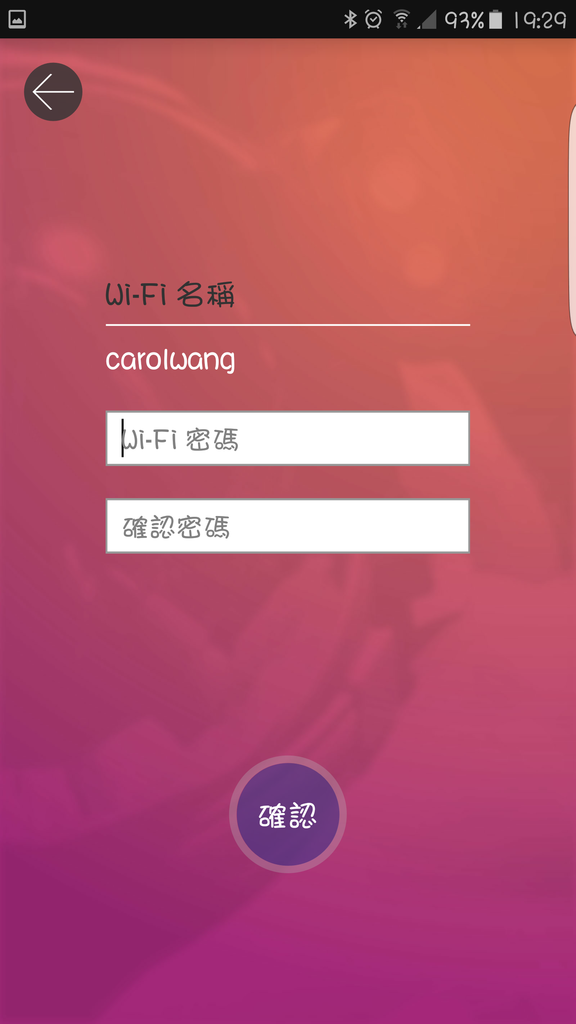 Screenshot_20170514-192951