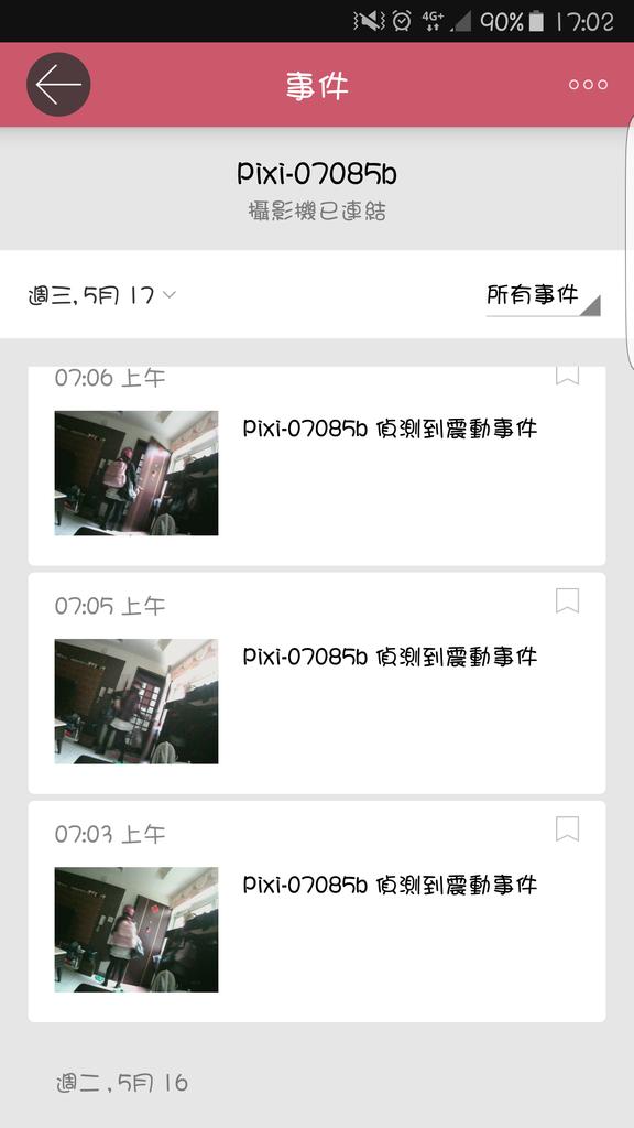 Screenshot_20170517-170246