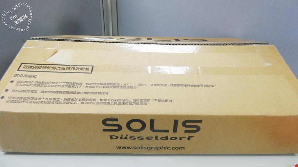 SOLIS防潑水後背包01