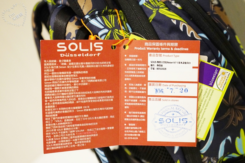 SOLIS防潑水後背包07