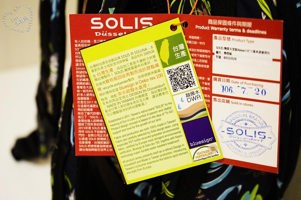SOLIS防潑水後背包10