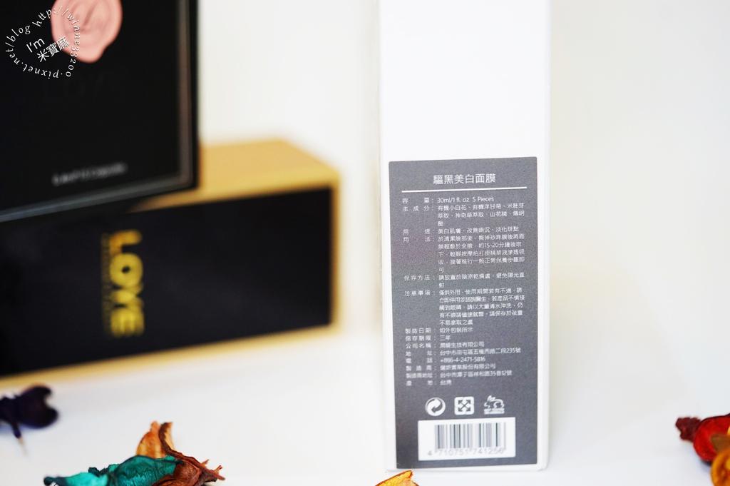 LOYE樂妍自然植萃保養04