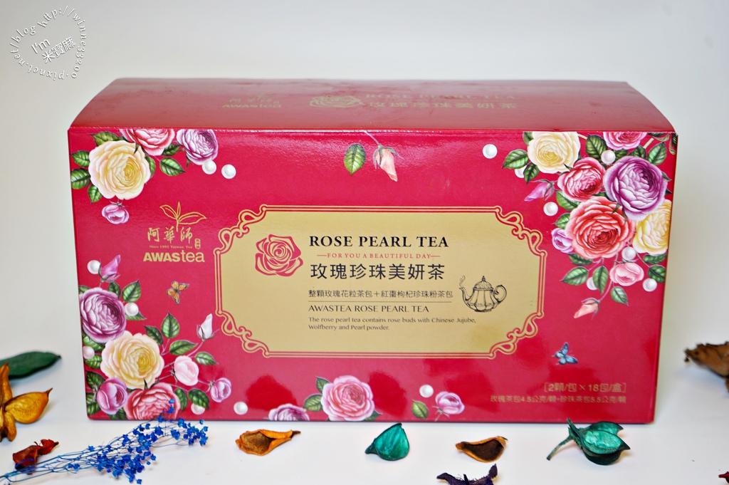 阿華師玫瑰珍珠美妍茶01