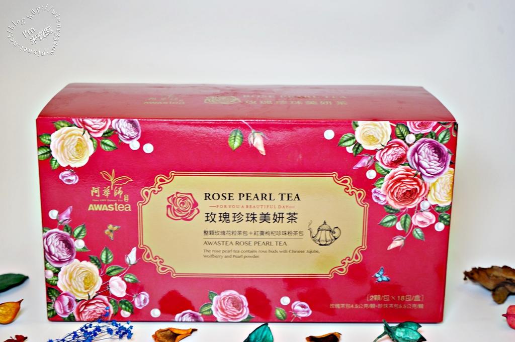 阿華師玫瑰珍珠美妍茶02
