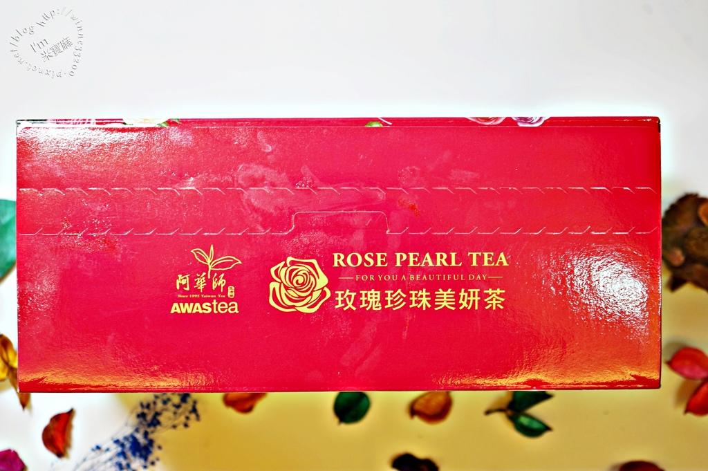 阿華師玫瑰珍珠美妍茶03