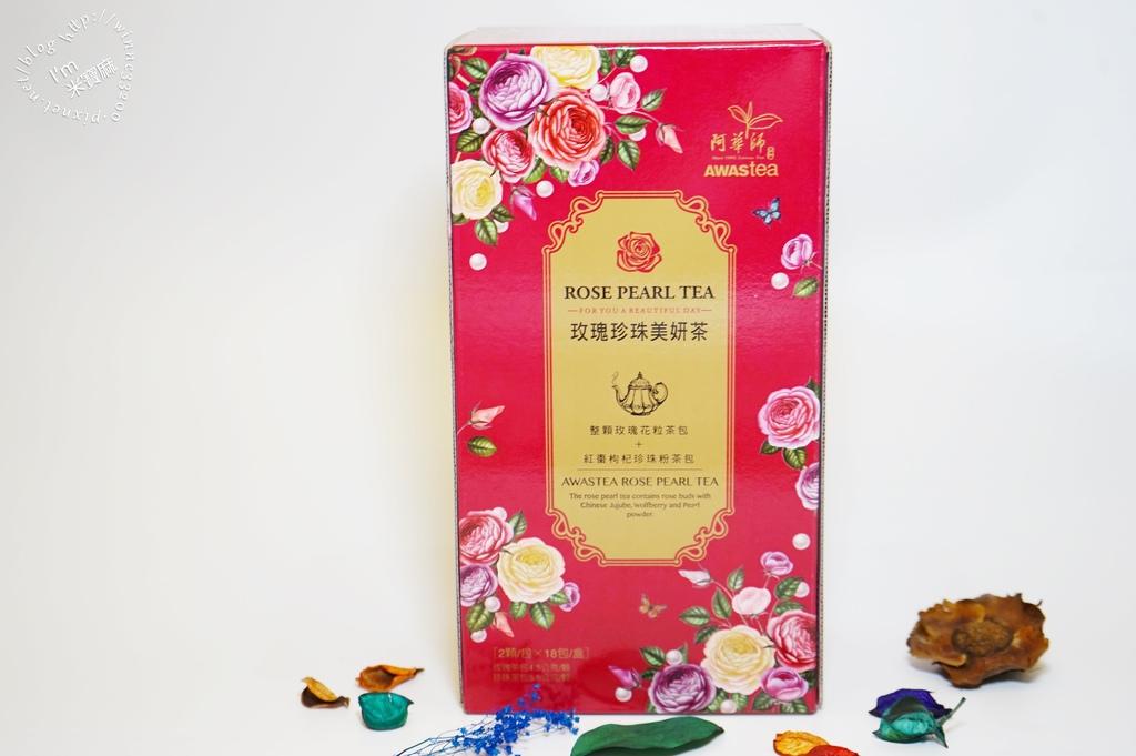 阿華師玫瑰珍珠美妍茶05