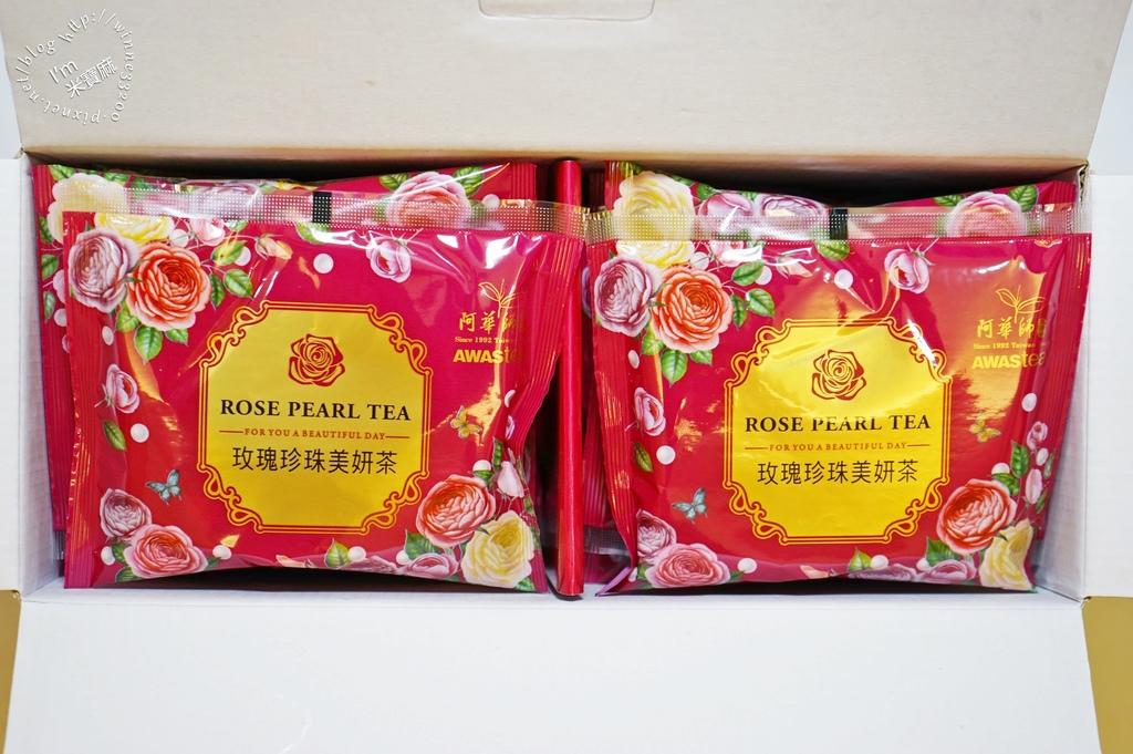 阿華師玫瑰珍珠美妍茶06