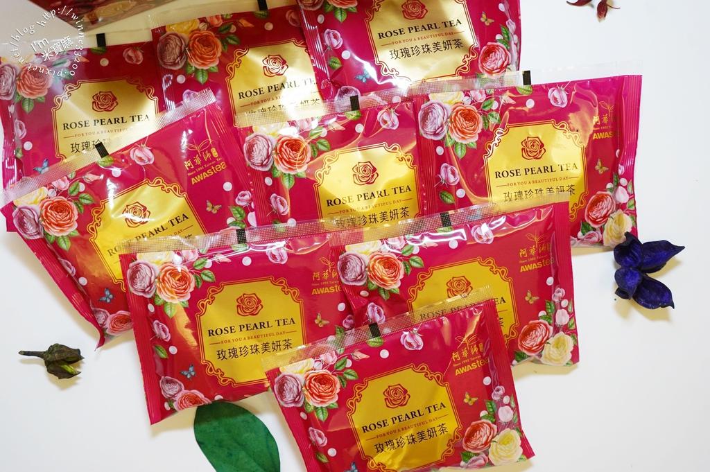 阿華師玫瑰珍珠美妍茶09