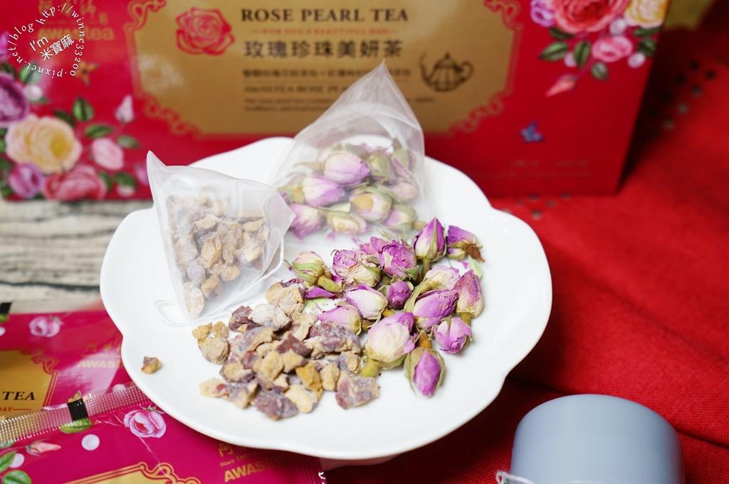 阿華師玫瑰珍珠美妍茶10