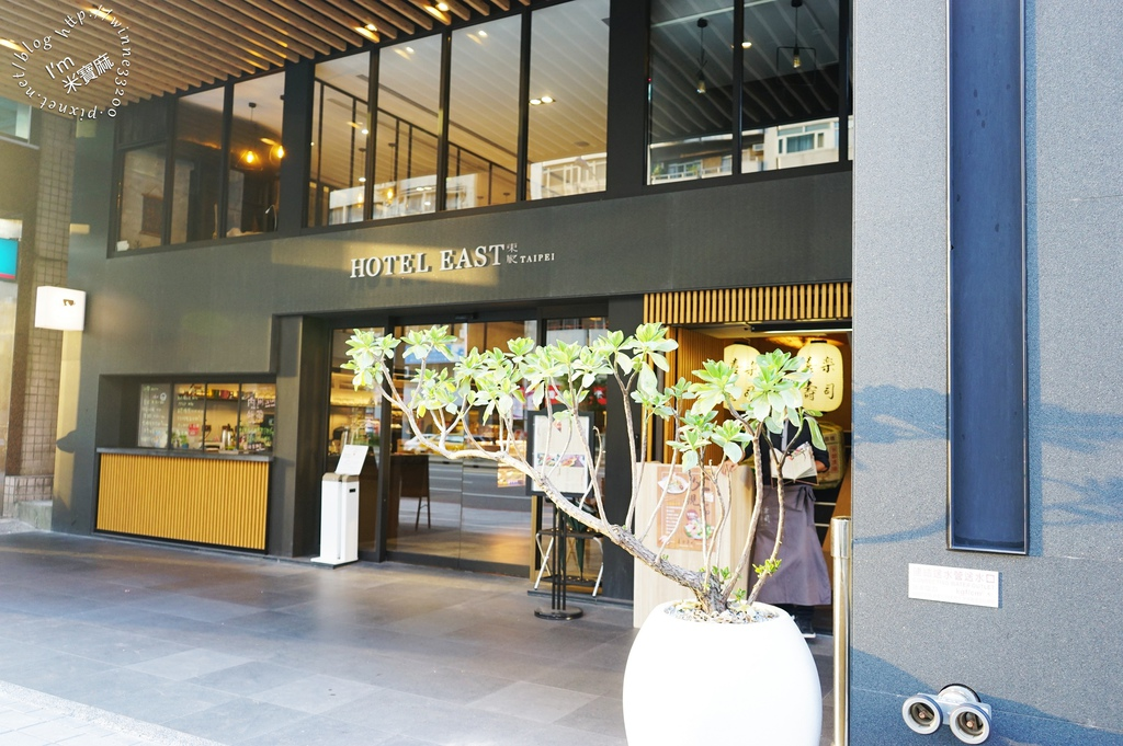 台北東旅 Hotel East Taipei_1