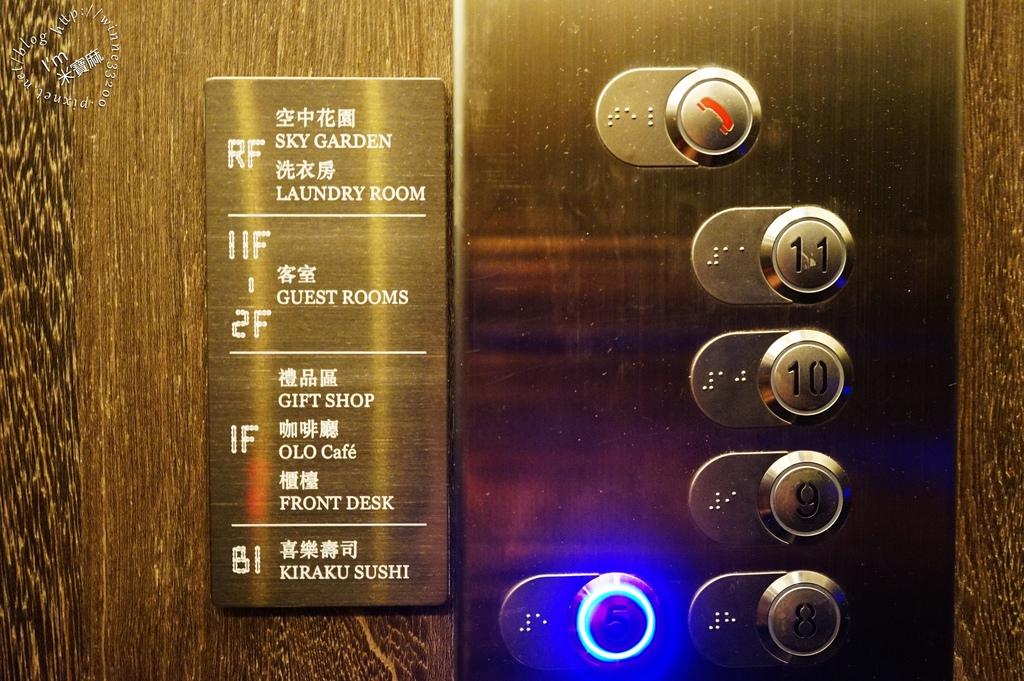 台北東旅 Hotel East Taipei_10