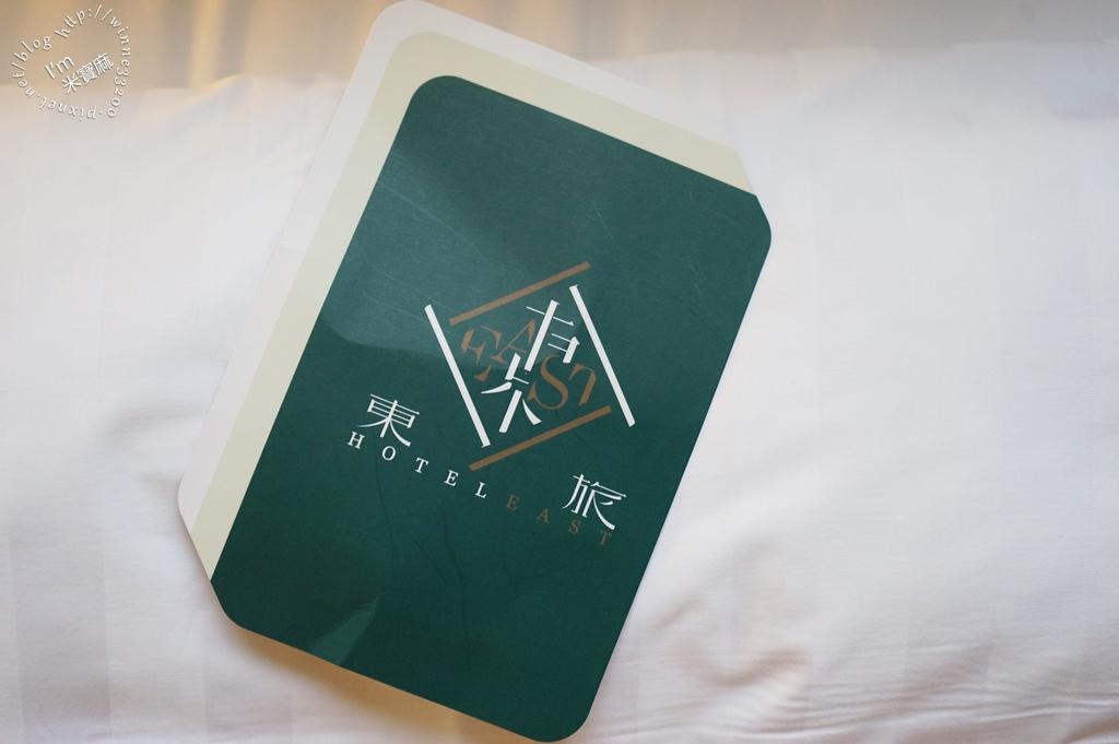 台北東旅 Hotel East Taipei_25