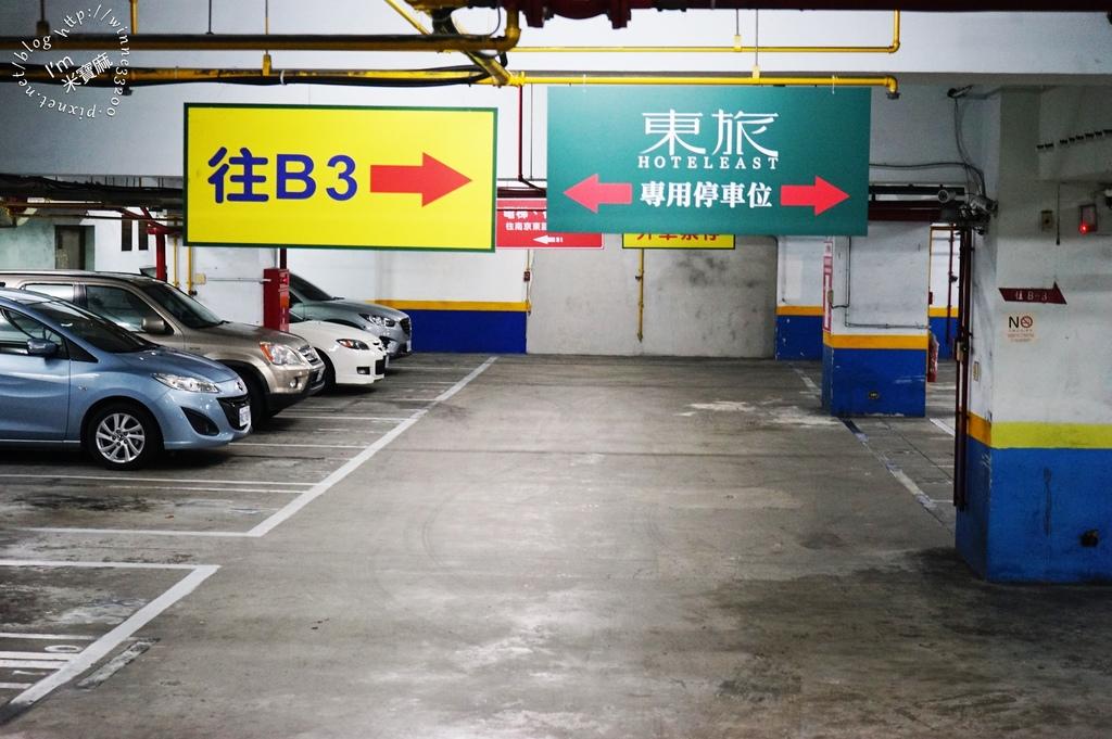 台北東旅 Hotel East Taipei_48