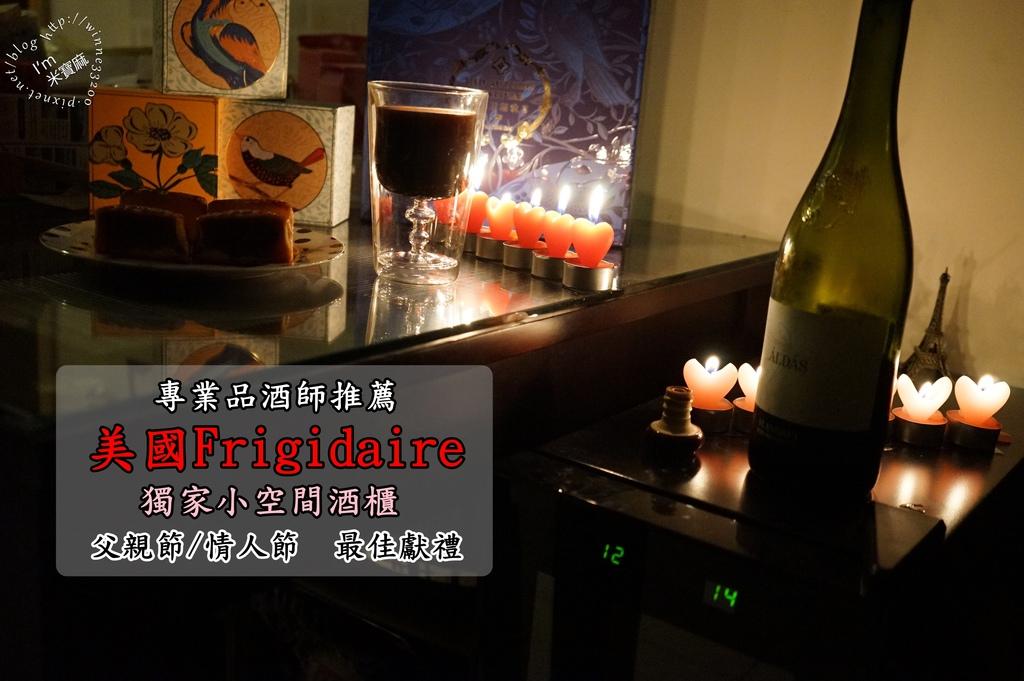 美國Frigidaire_米寶麻