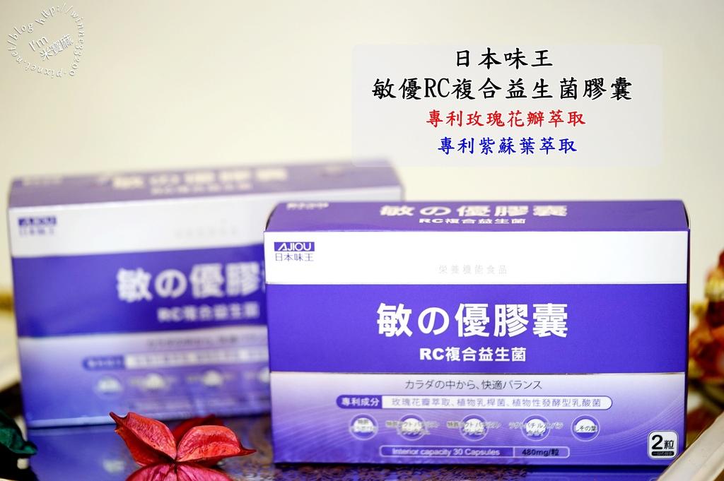 日本吐王 植物性乳酸菌_米寶麻
