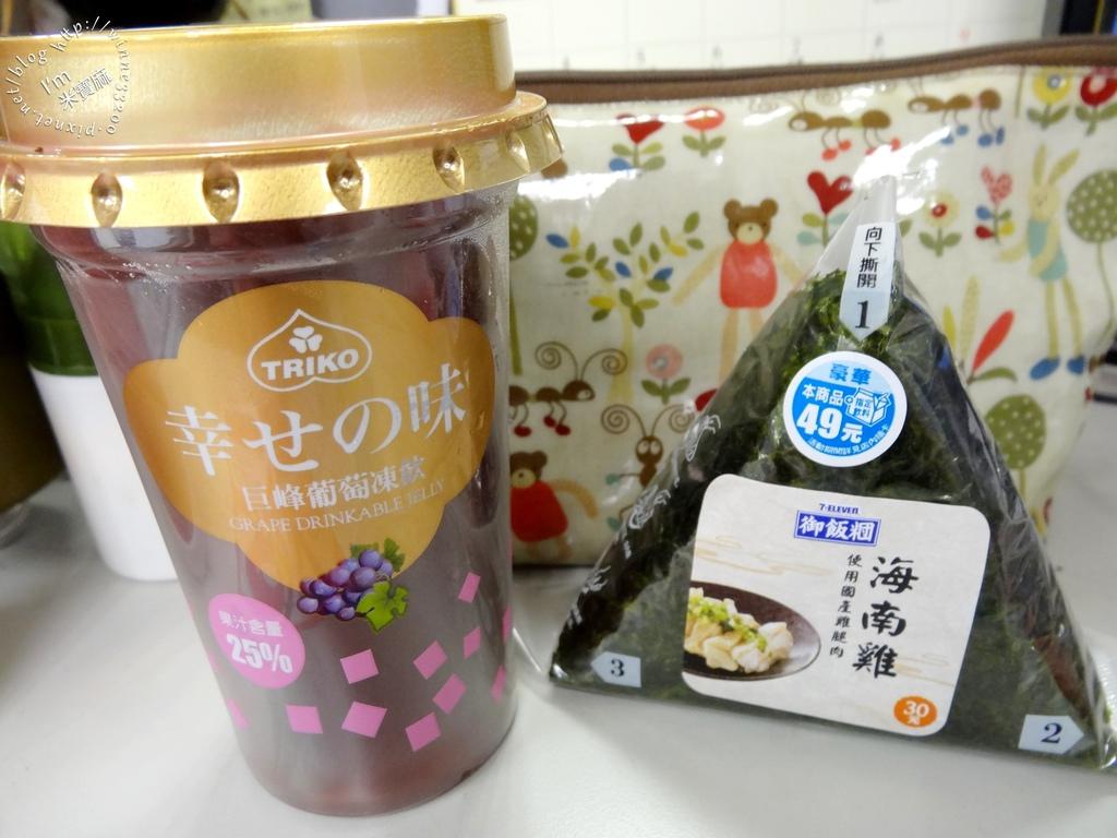 7-11 49元組合_01
