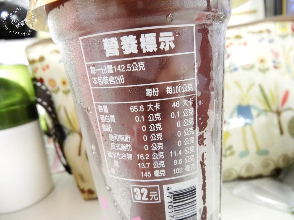 7-11 49元組合_04