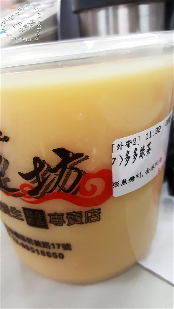 古薏人甜品專賣店_02