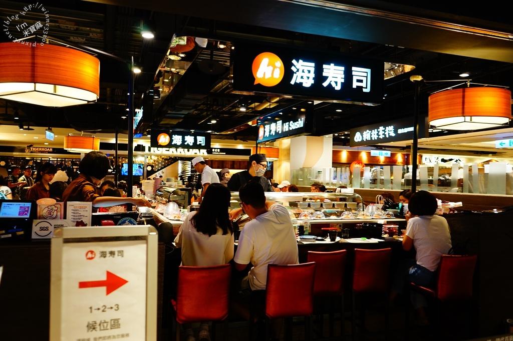 海壽司市府店_14