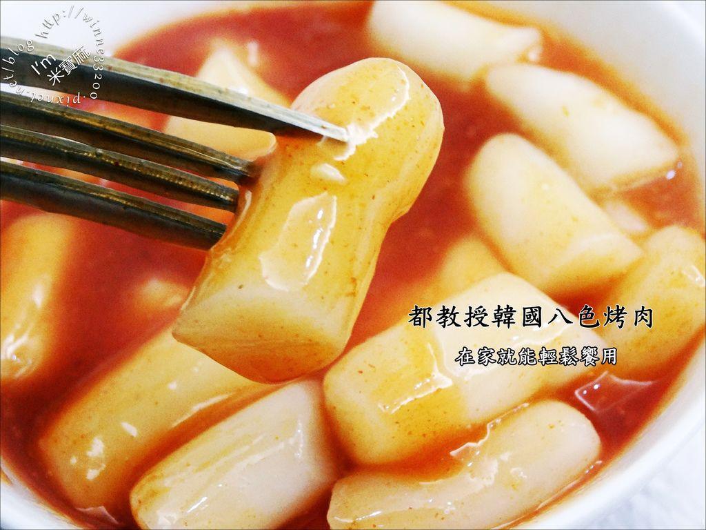 都教授韓國八色烤肉_21
