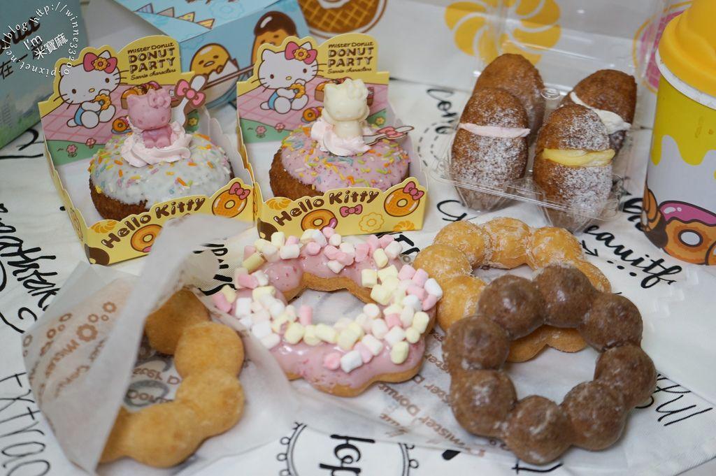 Mister Donut_6