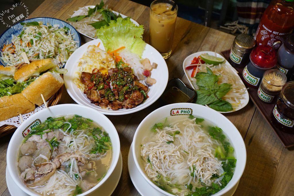 LAPHO越南_17