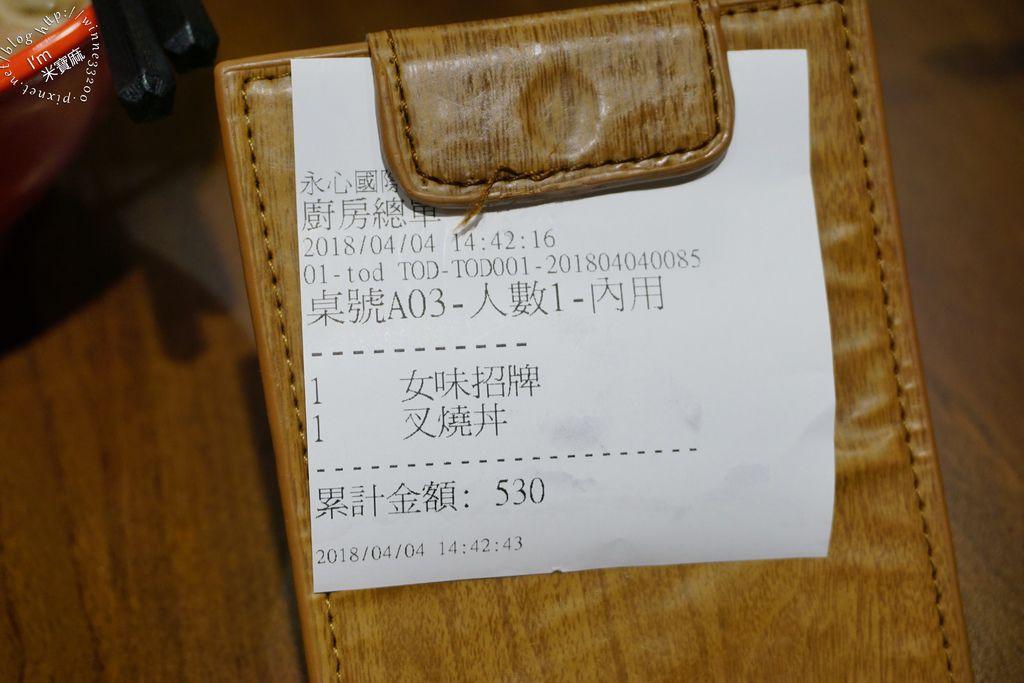 琉球新麵通堂拉麵_15